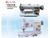 KL-1-1A拼缝花式机
